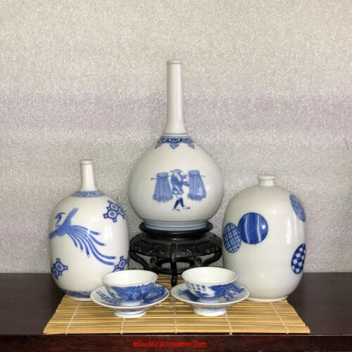 COLLECTION of Japanese 19thC Hirado Blue & White Porcelain Tokkuri Bottle & Cups