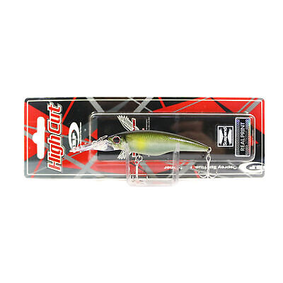Spöket MR 7,5cm 7gr floating Green Perch Falkfish Medium Runner Made in Sweden