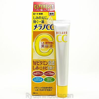ROHTO MELANO CC Stain Remove Serum with Vitamins C, E 20mL