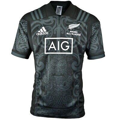 New Zealand Maori All Blacks 2017/18 Adidas Rugby Shirt Jersey M L XL New Rare!