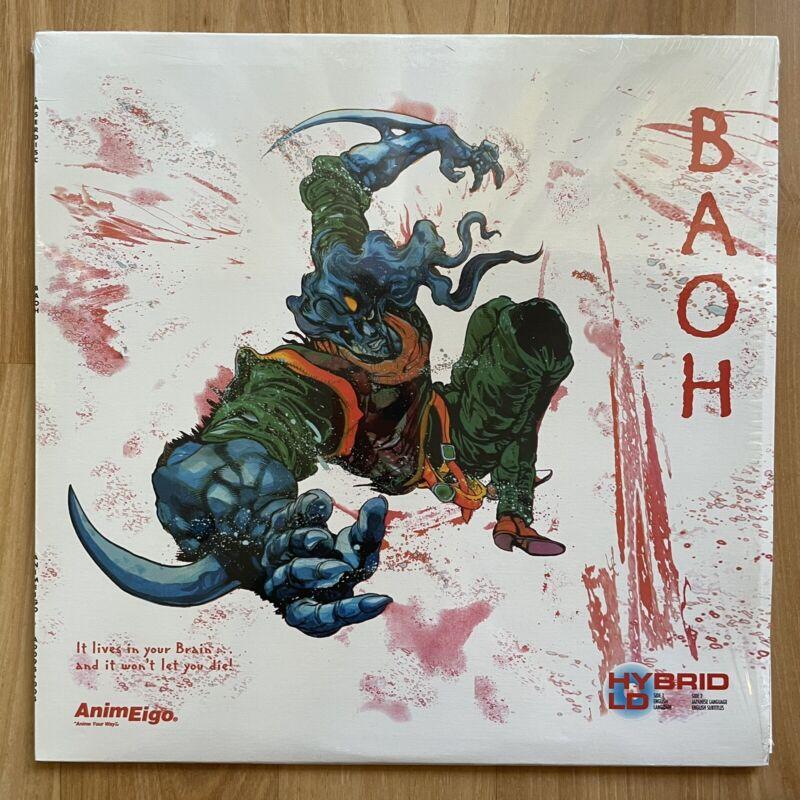 BAOH Laserdisc Anime LD Japanese with English Dub & Sub