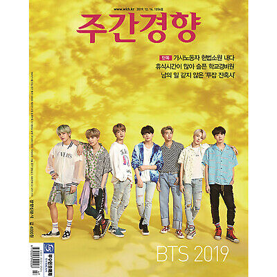 BTS COVER Weekly Kyunghyang Korea Whole Magazine December 2019 K-POP Star
