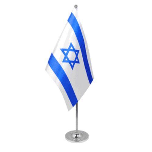 Israel Satin & Chrome Premium Table Flag