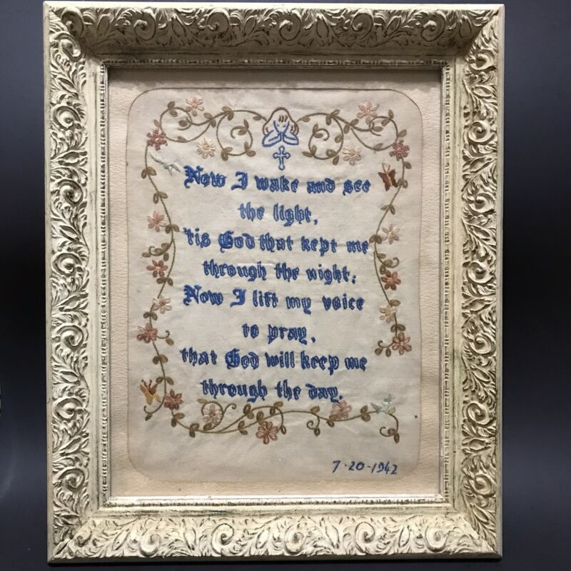 """Vintage Framed Embroidery """"Now I Wake"""" Morning Prayer 1942 WWII 14X17"""
