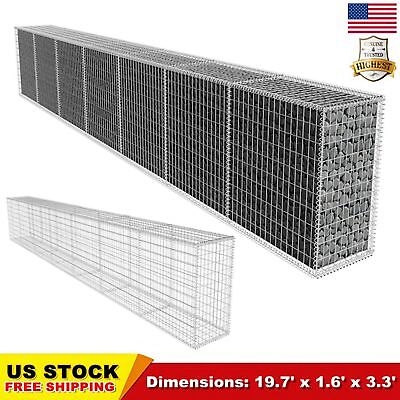 Gabion Basket with Cover Retaining Wall Gardens Edging Cage CHIC 19.7'x1.6'x3.3' for sale  USA