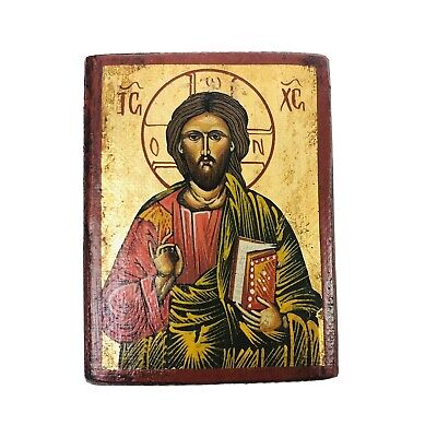 VTG 40-60 Greek Orthodox Byzantine Jesus ICXC Christian Wood Painting COA Stamp