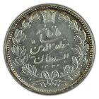 Iran Coins