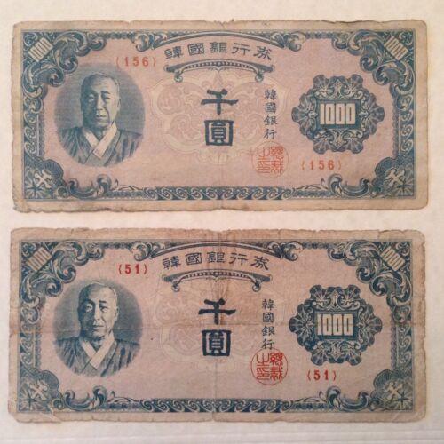 ~Lot of 2 - South Korea 1950 1000 Won Banknotes P 8