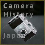 Camera History Japan Store