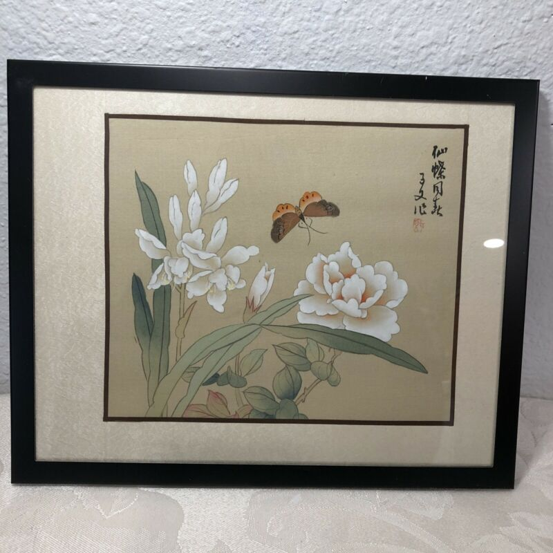 Vintage Preowned Chinese Watercolor On Silk Cloth Butterfly and Flowers