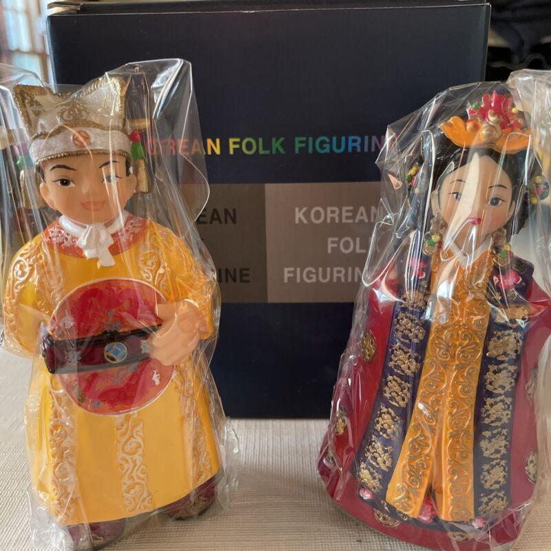 Danisl Art Gallery Koryo QUEEN & KING Folk Figurines KOREA Brand New Sealed