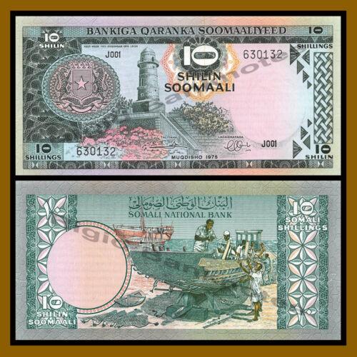 Somalia 10 Shillings (Shilin), 1975 P-18 Fishing Unc