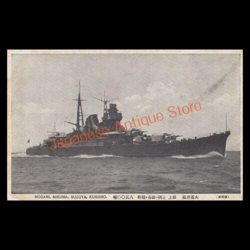WW2 Cruiser Mogami, Mikuma, Suzuya, Kumano IJN photo postcard RARE!!