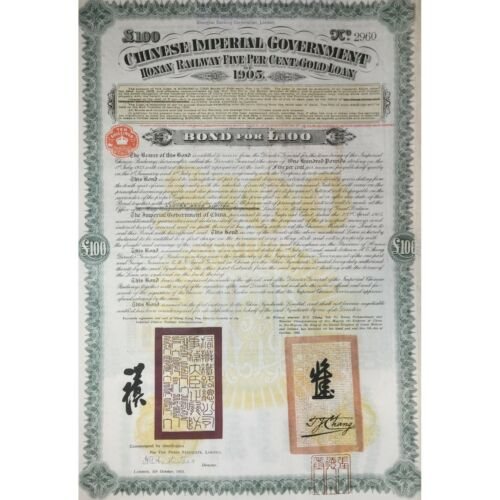 Chinese Imperial Government £100  Honan Railway 5% Gold 1905 Uncancelled CHINA