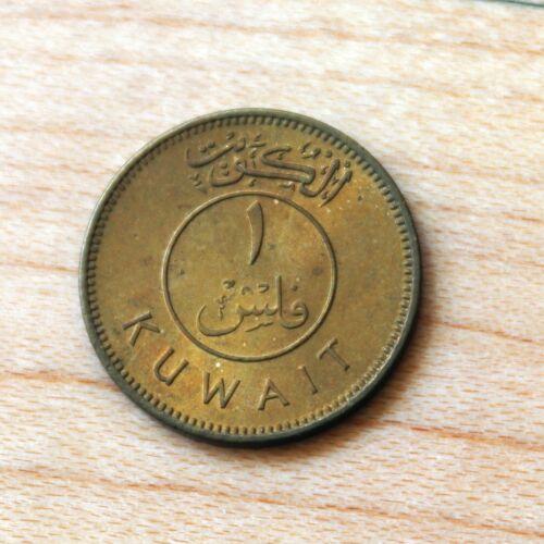 1964 Kuwait 1 Fils