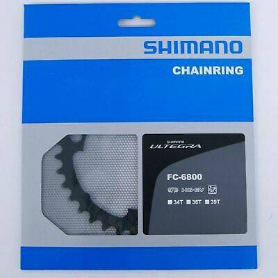 New Shimano Ultegra FC-6800 Replacement Inner Chainring 110 BCD x 39T - Black