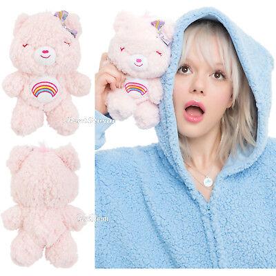 """8 1/2"""" Care Bears CHEER BEAR Plush Furry Fuzzy Bean Bag Toy W/ Rainbow 2017"""