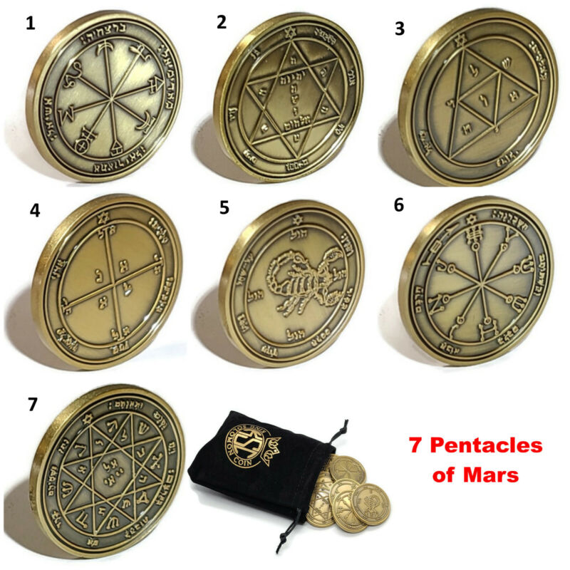 king solomon seal coin talisman + 72 names of god set of 7 Pentacles of Mars