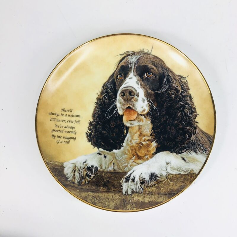 Danbury Mint English Springer Spaniel Warm Welcome Limited Edition Plate