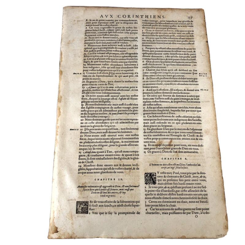 1578 Renascence Era French Catholic Bible Leaf - Corinthians Folio Manuscript B