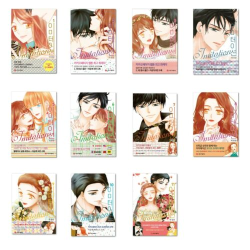 Imitation Whole Vol Set Original Korean Edition Webtoon Book Comics Manhwa Manga