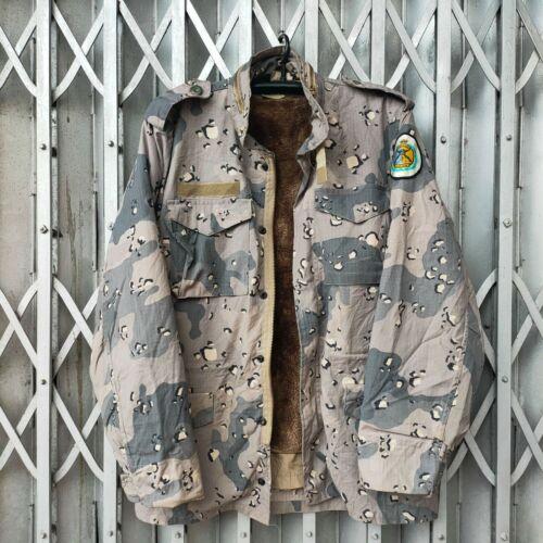 Saudi Arabia Army Marine M65 Jacket Six-color Grey Chocolate chip Camo