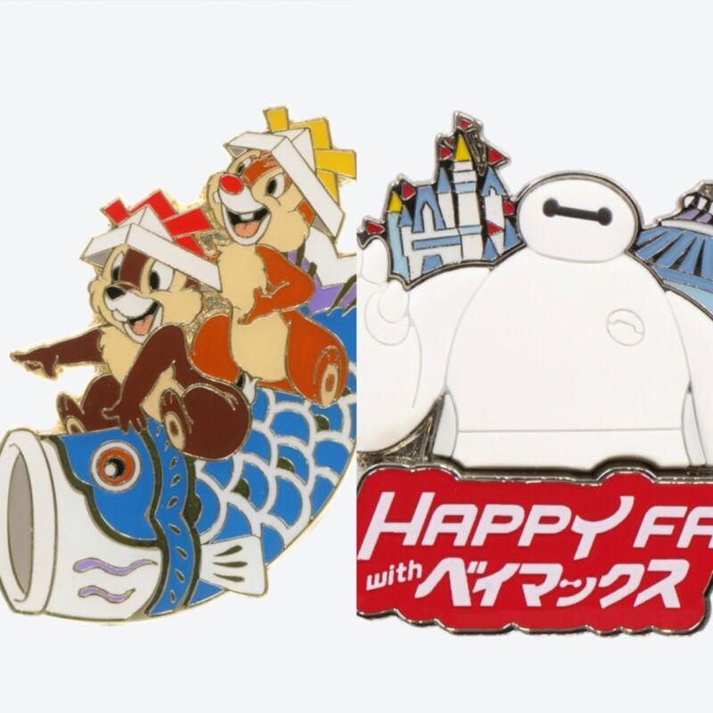 Tokyo Disney Resorts set of 2 Pins Chip & Dale, Big hero 6