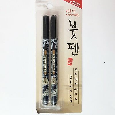 Monami New Brush Pen Drawing For Calligraphy Non-Permanent Fiber Tip Pen