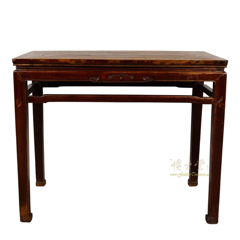 19th Century Chinese Entry Console/Sofa Table