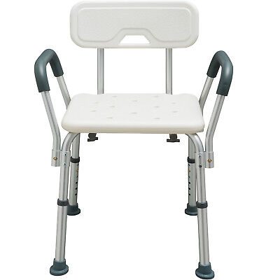 Shower Chair with Back White Portable Medical Armrest Bath Seat Bench Adjustable