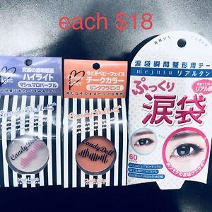 Japanese makeup,les maquillages de Japon