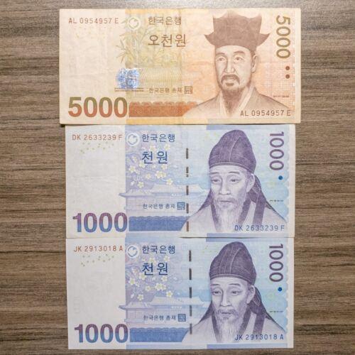 7000 - 5000 & 1000 x 2 SOUTH KOREAN WON BANKNOTES - FREE SHIPPING
