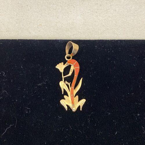 14K Gold Navajo Pendant