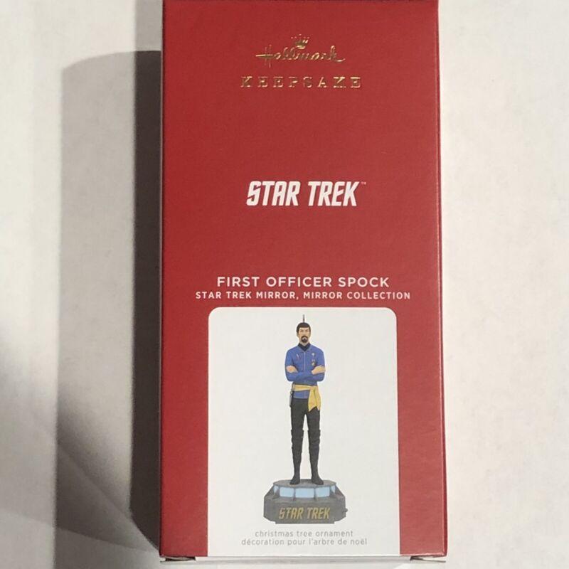 2021 Hallmark Star Trek First Officer Spock Ornament Free Shipping CREASED BOX