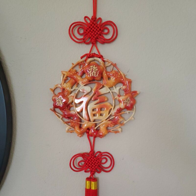 Red Feng Shui Chinese Lucky  Tassels Wall Hanging Decor. Used.