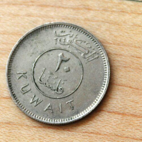 1981 Kuwait 20 Fils