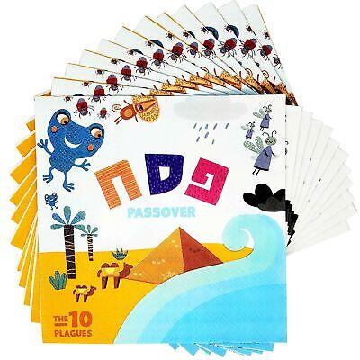 Passover Paper Plates (10 Passover Plagues Design (10 Plagues Design - Napkins, 24)