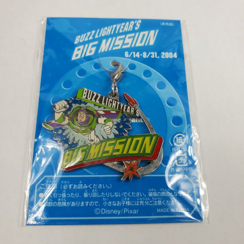 Tokyo Disney Resort Event Pin Charm Buzz Lightyears Big Mission TDR Japan Rare
