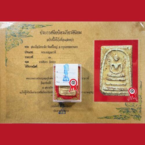 CERTIFICATE AWARD Phra Somdej Pim Yai Wat Rakang Genuine Thai Buddha Amulet
