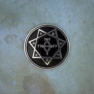 Star of Babalon Lapel Pin - 1 inch Black Enamel Aleister Crowley Thelema (Star Lapel Pin)