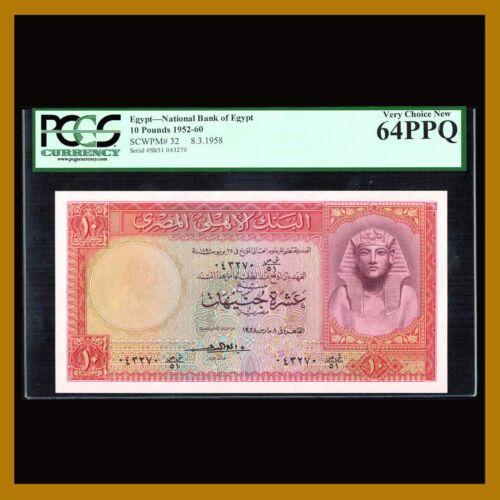 Egypt 10 Pounds, 1952-60 (1958) P-32 PCGS 64 PPQ Tutankhamun