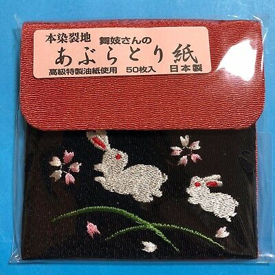 F/S Face Oil Blotting Paper 50pcs and Case Embroider Rabbit Cherry Blossom Pink