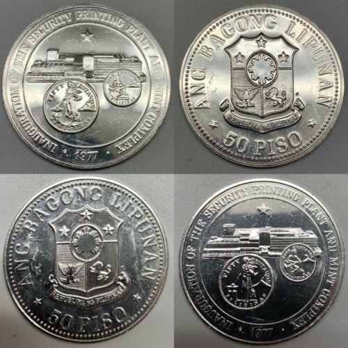 1977 Philippines 50 Piso Silver Uncirculated Coin KM 218