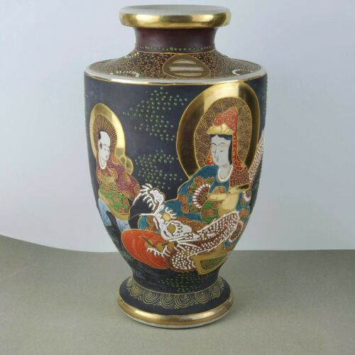 Satsuma Vase Approx. 14in tall  dragon chasing a peach mother and boy