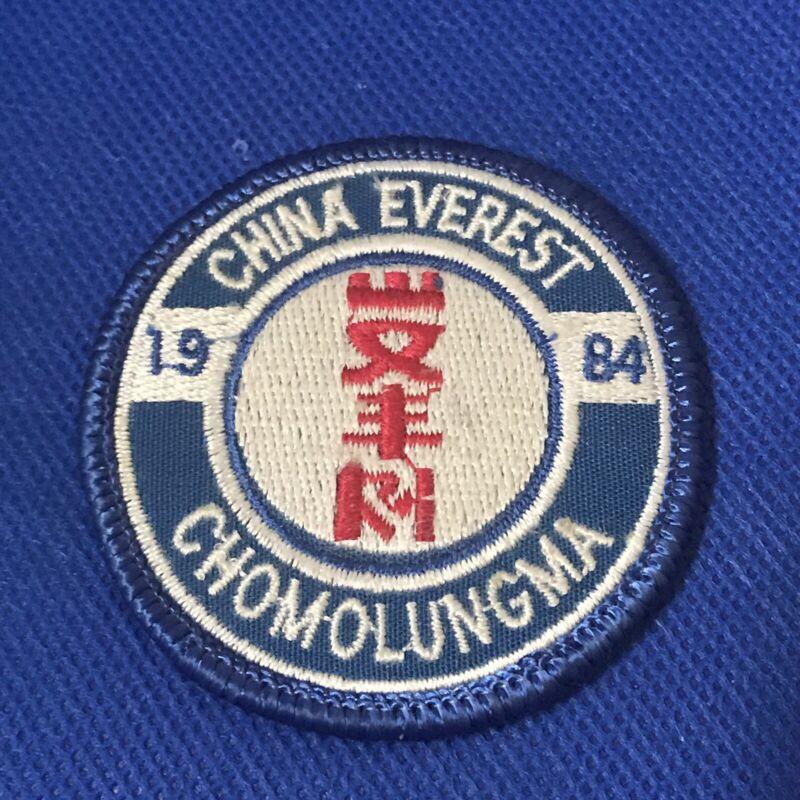 "China Everest Chomolungma 1984 2 3/8"" Round Patch"