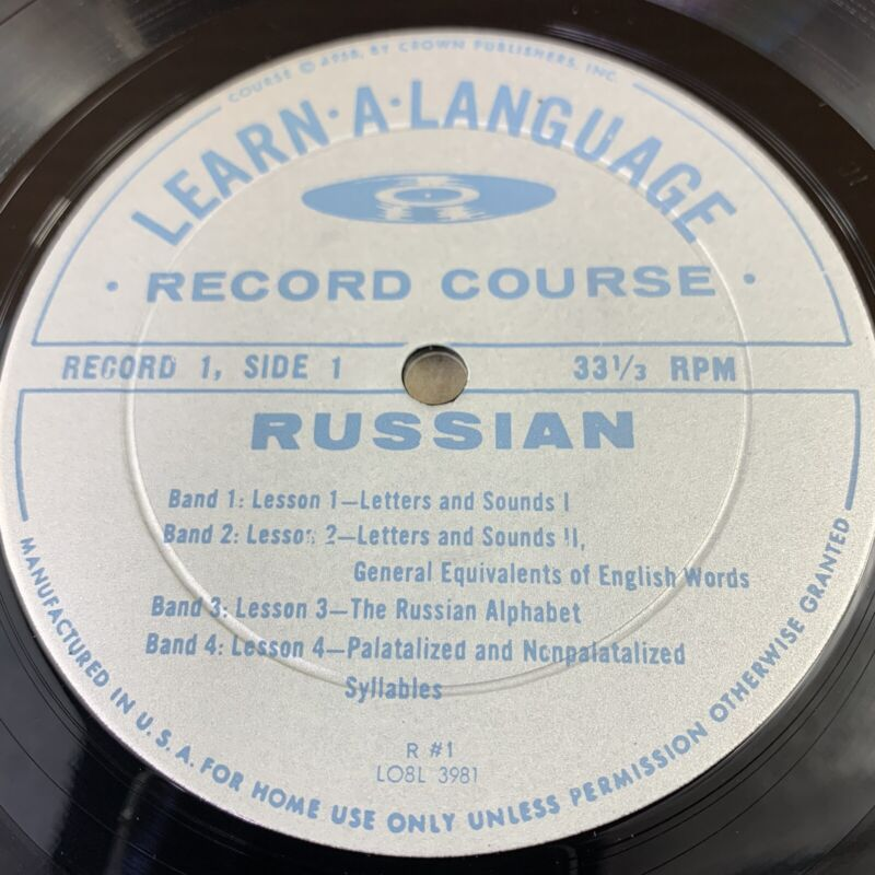 Vintage 1958 RARE Los Angeles Times Learn A Language RUSSIAN 4 Record Set 33 1/3