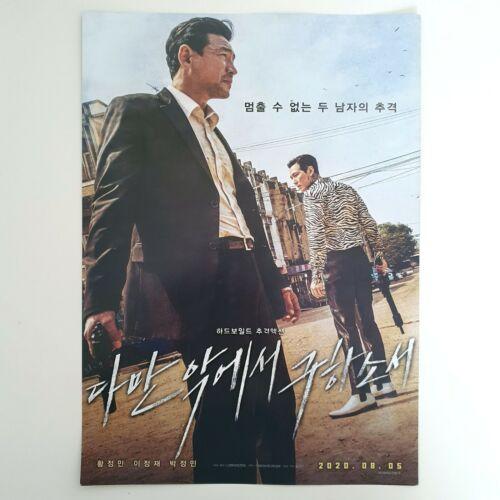 Deliver Us From Evil Korean Movie Poster A4 Flyer Ad Lee Jung jae Hwang Jung min