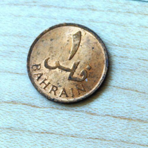 1966 Bahrain 1 Fils