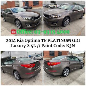 2014 Kia Optima TF Platinum GDI Luxury 2.4 in Grey :K3N is for wrecking / Dismantling West Footscray Maribyrnong Area Preview