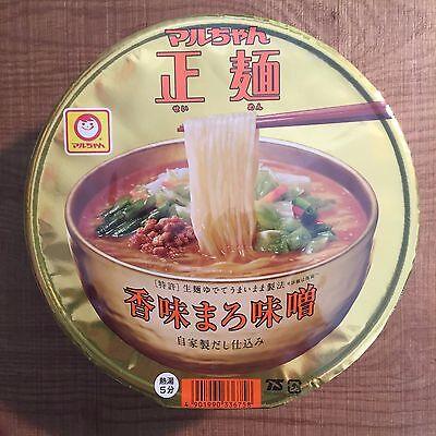 Instant Noodles, Miso Ramen,